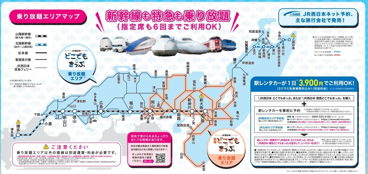 f:id:tsumuradesu:20211005212149j:plain