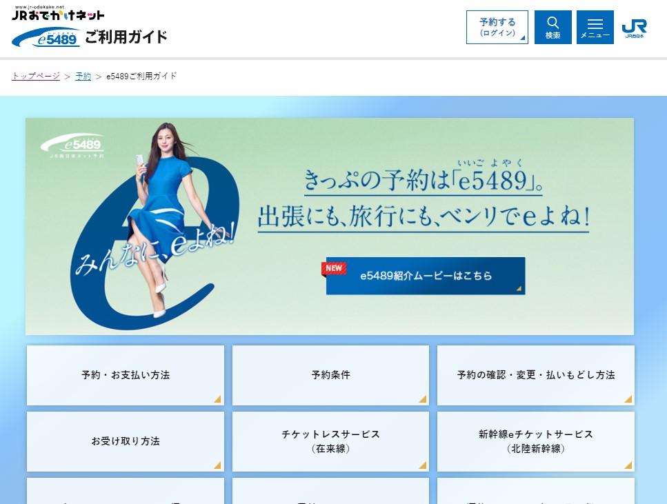 f:id:tsumuradesu:20211005213243j:plain