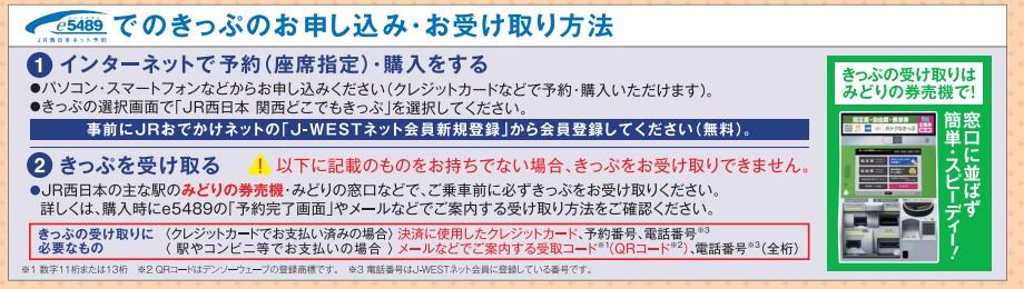 f:id:tsumuradesu:20211006213348j:plain