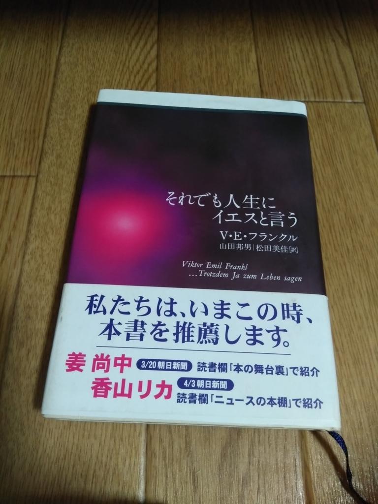 f:id:tsumuri1431:20180413234740j:plain