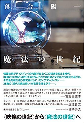 f:id:tsumuri1431:20180520095205j:plain