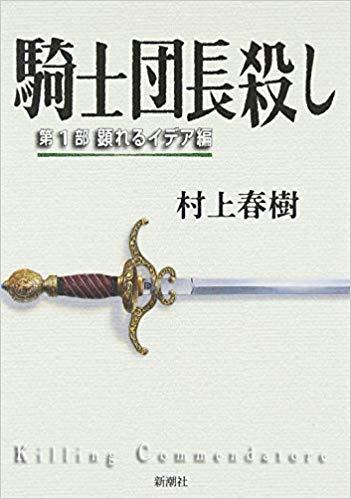 f:id:tsumuri1431:20180630113152j:plain