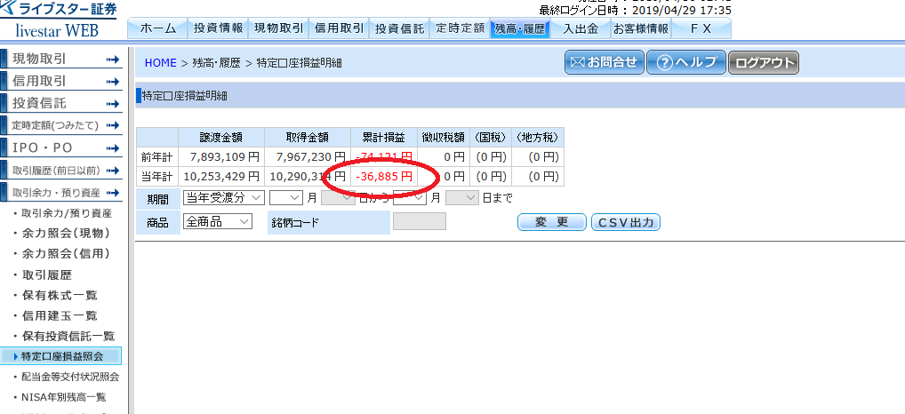 f:id:tsumuri1431:20190430024902p:plain