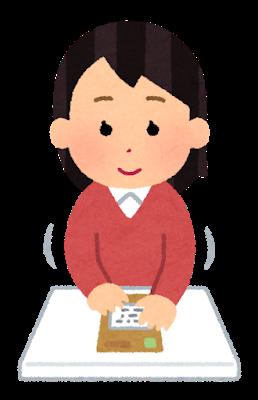 f:id:tsumuri1431:20200922132634p:plain
