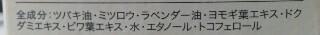 f:id:tsumuri30:20180215201931j:plain