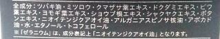 f:id:tsumuri30:20180215201946j:plain