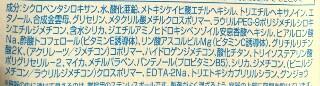 f:id:tsumuri30:20180619140717j:image