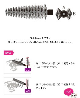 f:id:tsumuri30:20180812220218j:image
