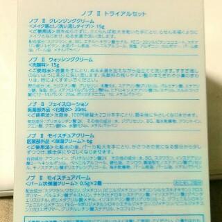 f:id:tsumuri30:20180929190926j:image