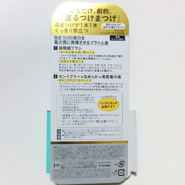 f:id:tsumuri30:20181209225939j:image