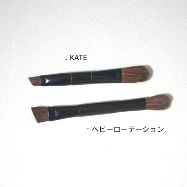 f:id:tsumuri30:20190107190309j:image