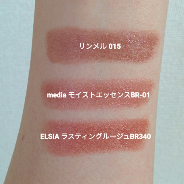 f:id:tsumuri30:20190115103618j:image