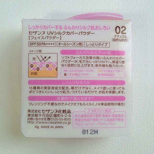 f:id:tsumuri30:20190128231907j:image