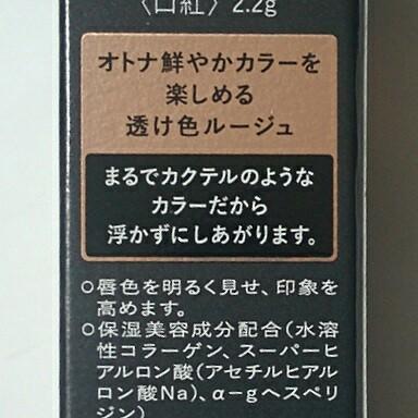 f:id:tsumuri30:20190323213938j:image