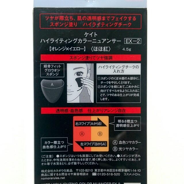 f:id:tsumuri30:20190722163613j:image