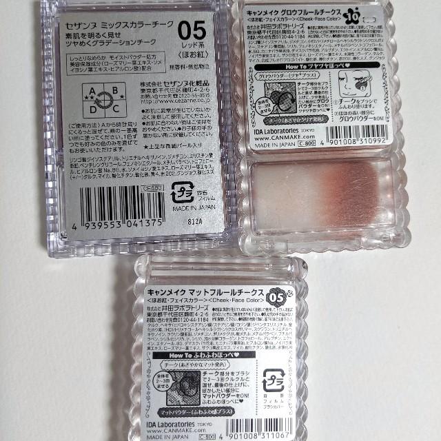 f:id:tsumuri30:20190916120729j:image