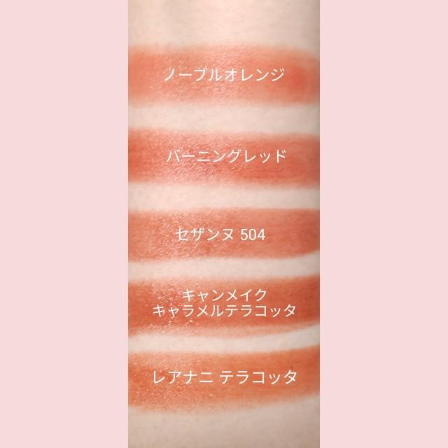 f:id:tsumuri30:20191111230738j:image