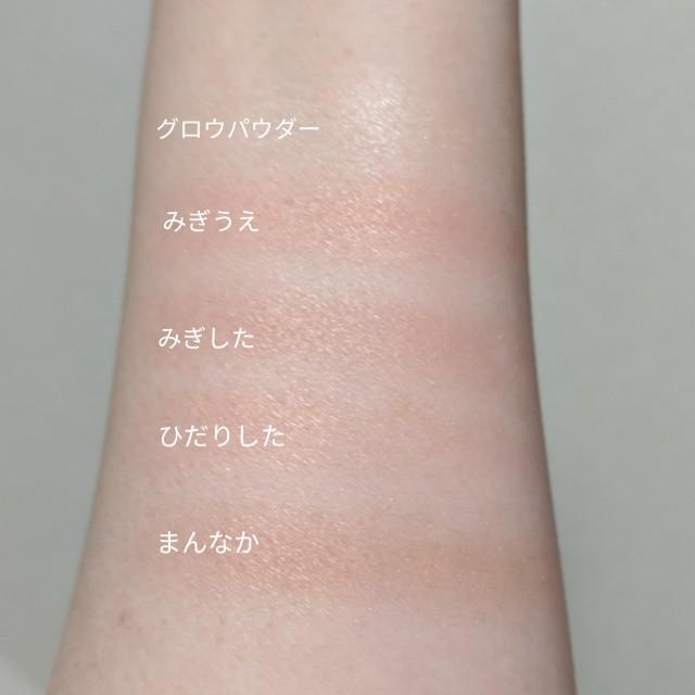 f:id:tsumuri30:20200106133308j:image