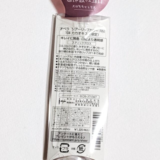 f:id:tsumuri30:20200124211041j:image