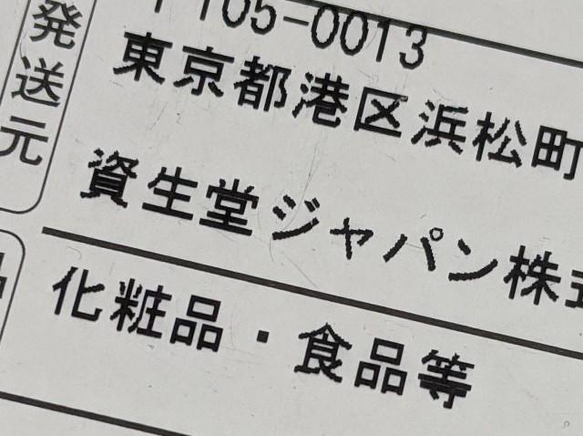 f:id:tsumuri30:20200307191750j:image