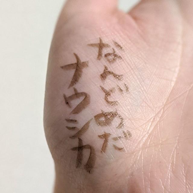 f:id:tsumuri30:20200317172341j:image