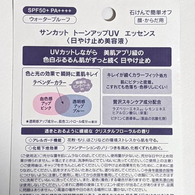 f:id:tsumuri30:20200603145553j:image