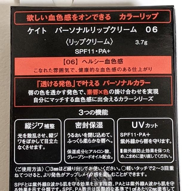 f:id:tsumuri30:20200727182837j:image