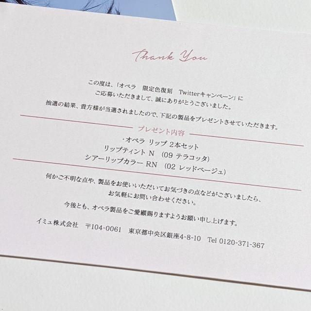 f:id:tsumuri30:20201023223856j:image