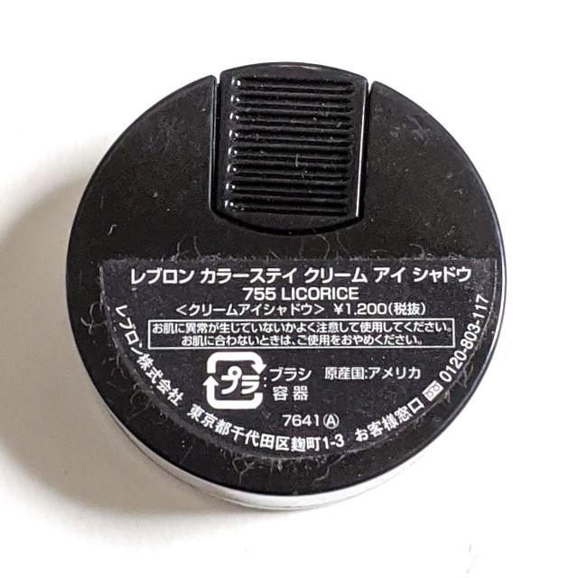 f:id:tsumuri30:20201128161804j:plain
