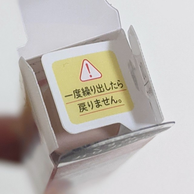 f:id:tsumuri30:20210204175428j:plain