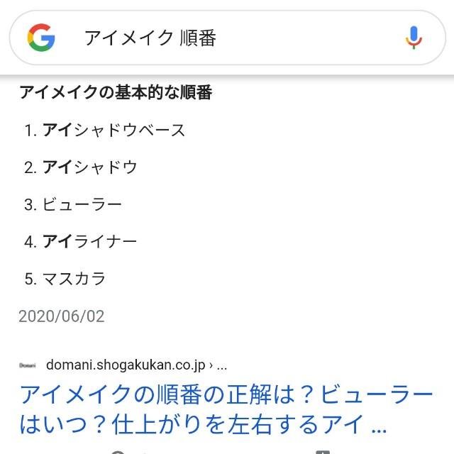 f:id:tsumuri30:20210223161440j:image