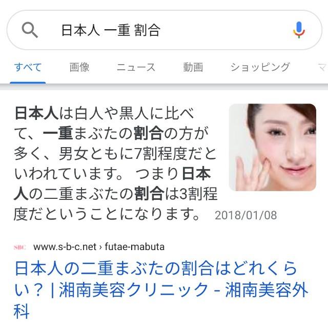 f:id:tsumuri30:20210227230958j:image