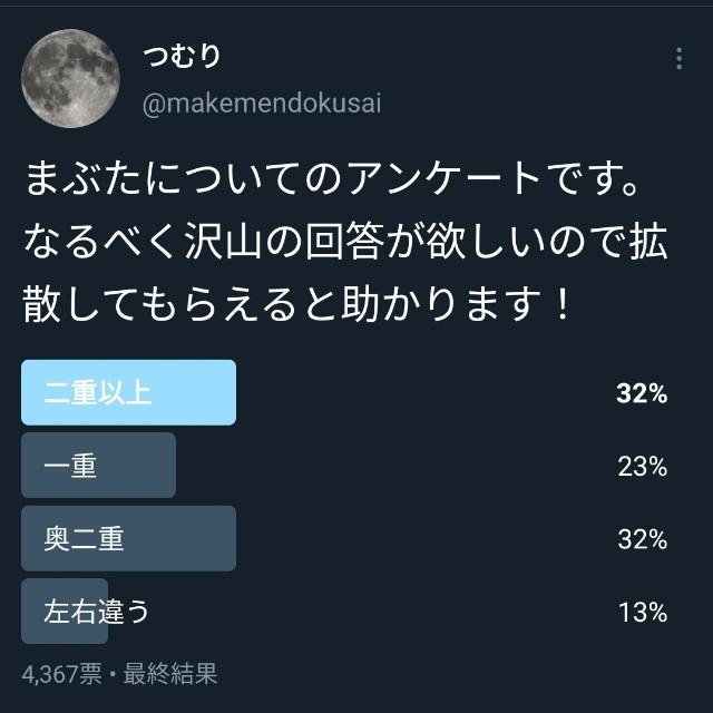 f:id:tsumuri30:20210227231403j:image