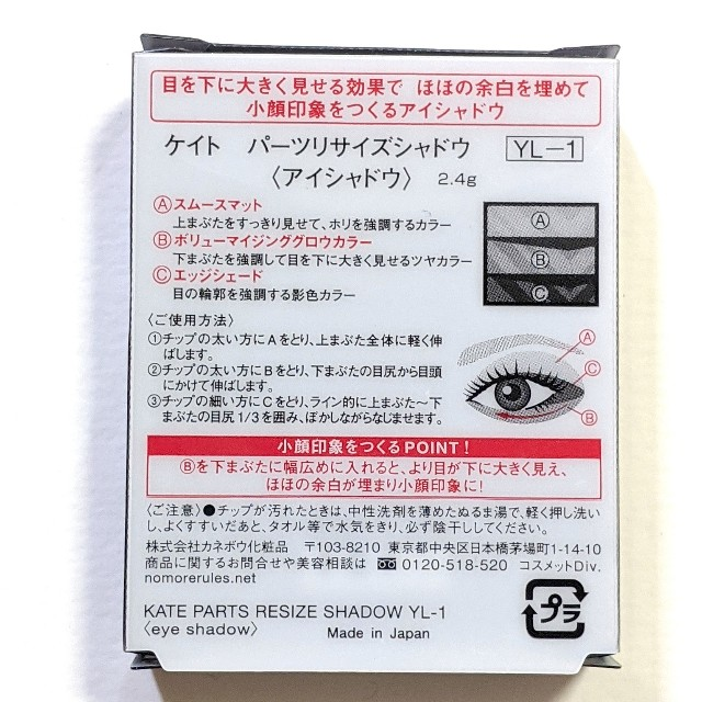 f:id:tsumuri30:20210403192725j:plain