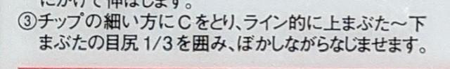 f:id:tsumuri30:20210404123650j:image