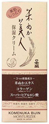 f:id:tsumuri30:20210420185005j:plain
