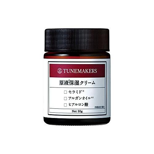 f:id:tsumuri30:20210420185008j:plain
