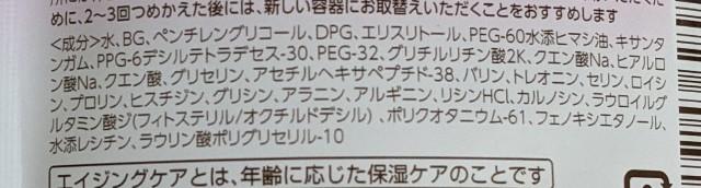 f:id:tsumuri30:20210425210325j:plain