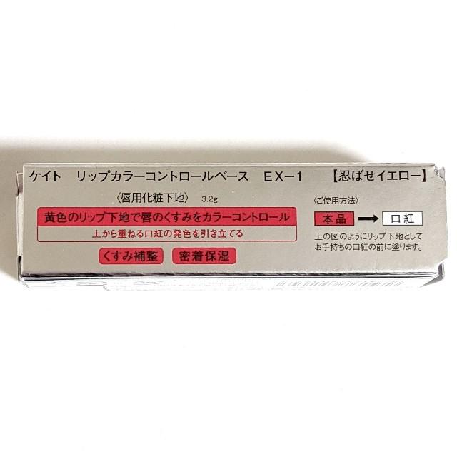 f:id:tsumuri30:20210429133311j:plain