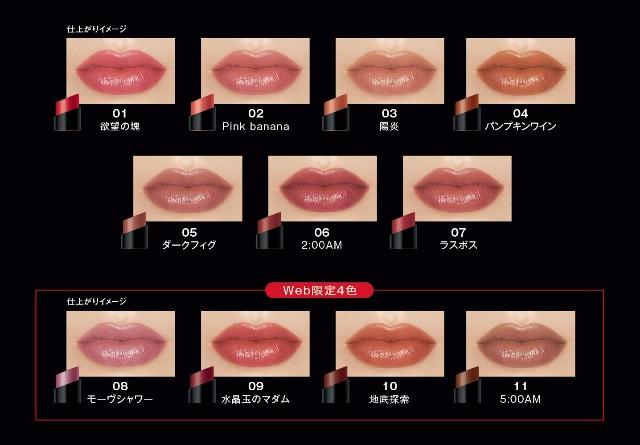 f:id:tsumuri30:20210510192418j:plain