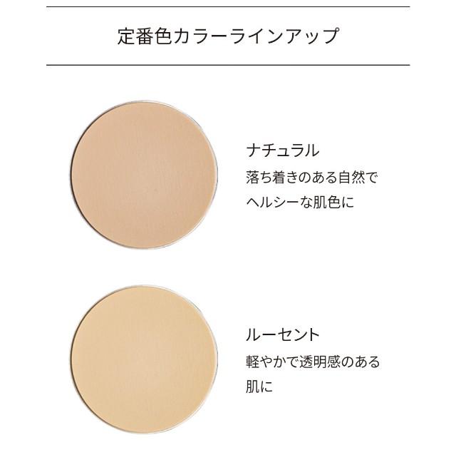 f:id:tsumuri30:20210520134943j:plain