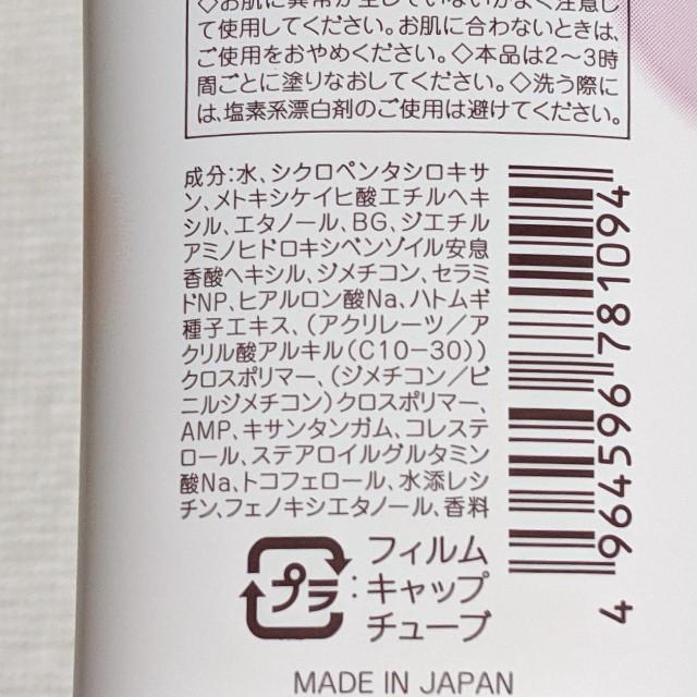 f:id:tsumuri30:20210525115354j:plain