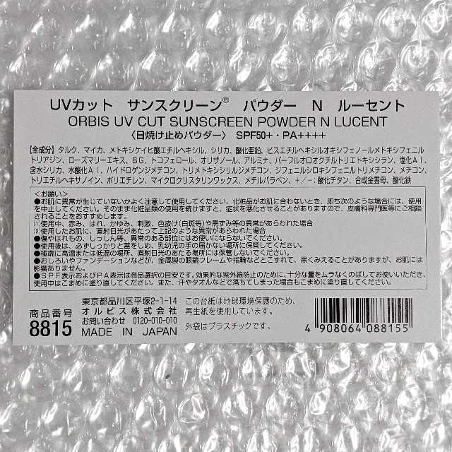 f:id:tsumuri30:20210610125421j:plain