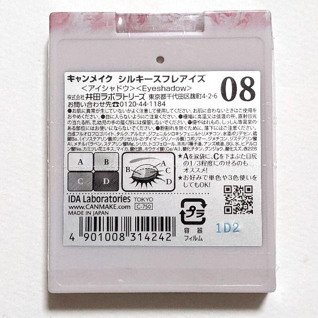 f:id:tsumuri30:20210611184743j:plain