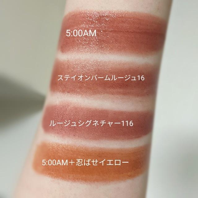 f:id:tsumuri30:20210714235646j:plain