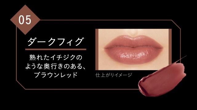 f:id:tsumuri30:20210721182950j:plain