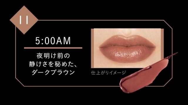 f:id:tsumuri30:20210721182954j:plain
