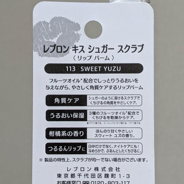 f:id:tsumuri30:20210801232520j:image