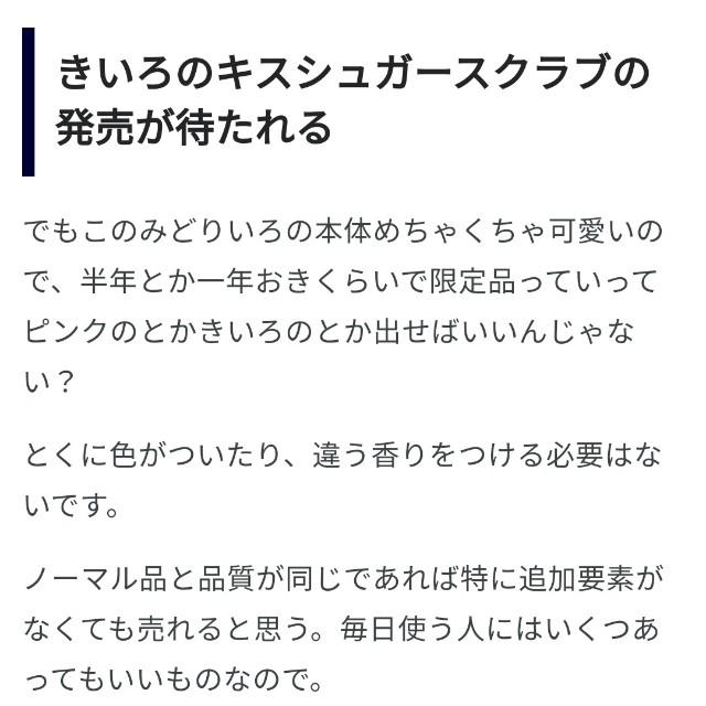 f:id:tsumuri30:20210802151614j:image