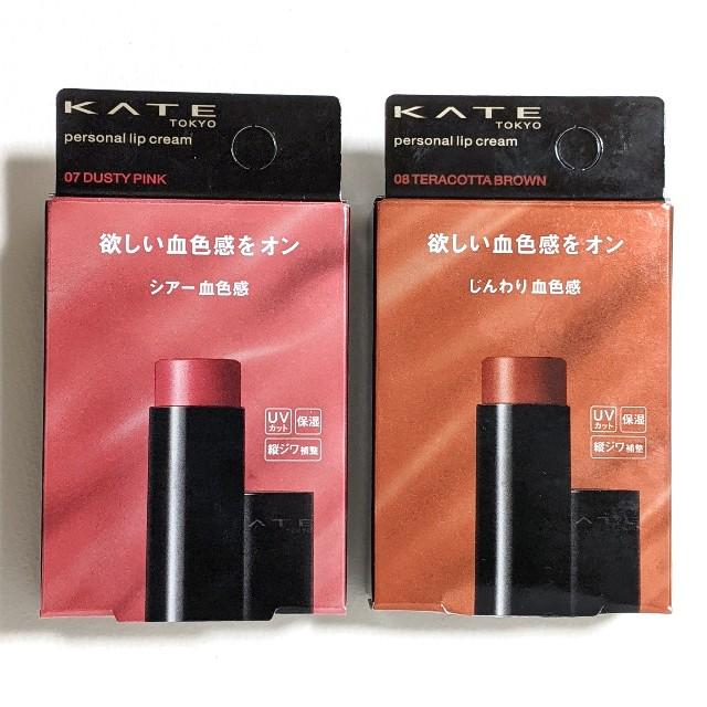 f:id:tsumuri30:20210811183938j:plain